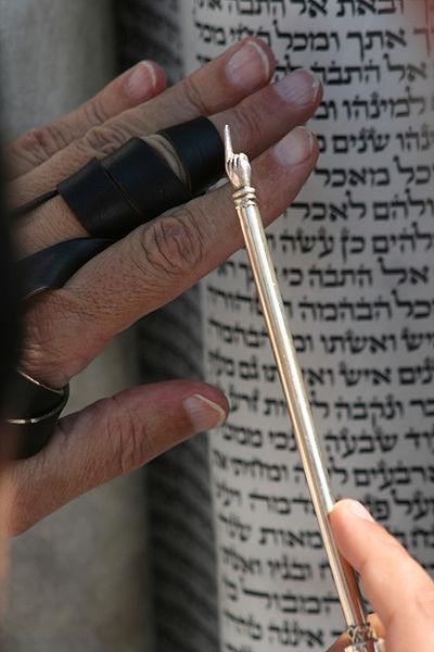 Reading Torah (Parashat Noah); 11 October 2007; carloriccardi