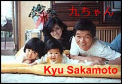 Sukiyaki Song-See If You Remember It