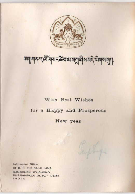 Holiday Greetings From His Holiness in 1979