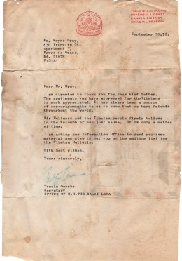 The First Letter From Dharmsala