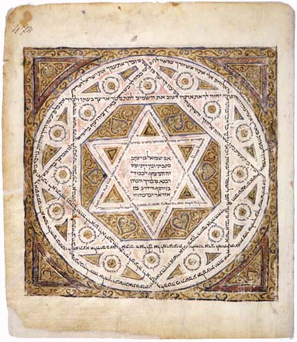 """The manuscript was written around the year 1010 C. E.""  Star of David. [Public Domain]"