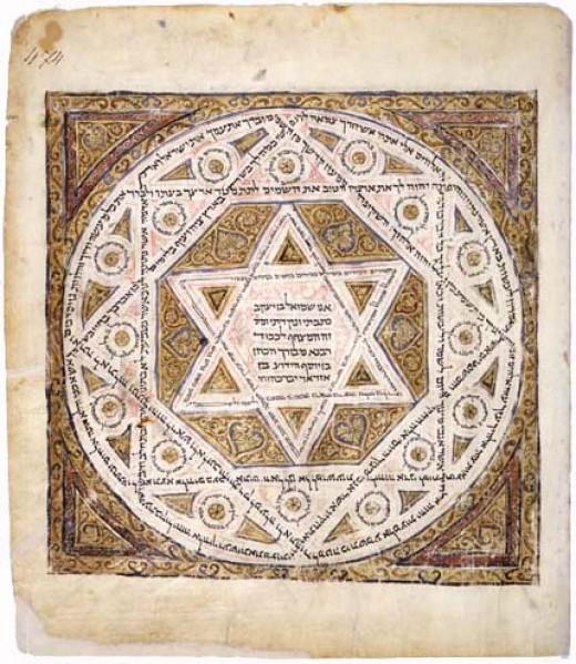 """The manuscript was written around the year 1010 C. E.""  Star of David. [Public Domain]"