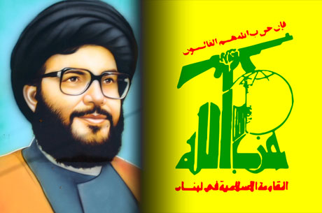 Hezbollah is backed by Iran to fight as a proxy against Israel.