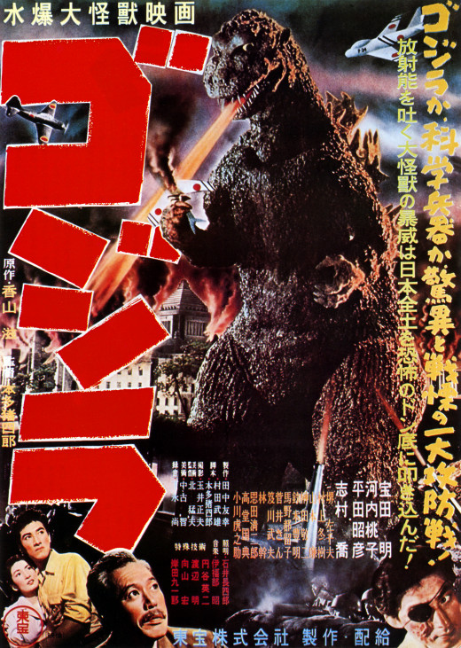 Gojira, 1954 promotional poster