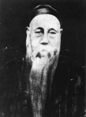 A late governor of Sichuan province in China