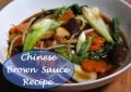 Easy and Authentic Chinese Brown Sauce Recipe