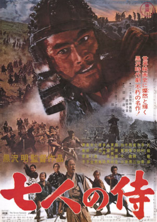 Original poster for the movie. Kikuchiyo is featured prominently (top), while Kambei is front and centre of the team (bottom).