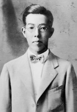 Dr. Jiro Horikoshi as a student at Tokyo Imperial University.