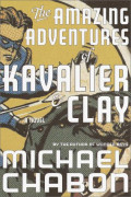 "Book Review: ""The Amazing Adventures of Kavalier and Clay"""