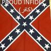 Josh Sorrels profile image