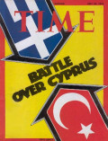 Part V: The Turkish Invasion of Cyprus in 1974: The Cypriot Citizenry Victim to Larger, More Powerful Forces
