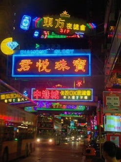 An Informal History of Neon Signs