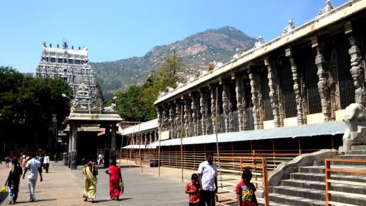 Arunachalam 1; represents Agni/Tej (Fire)