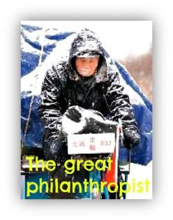Grandpa Bai, The Great Philanthropist