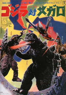 The original Japanese poster for Godzilla vs. Megalon.