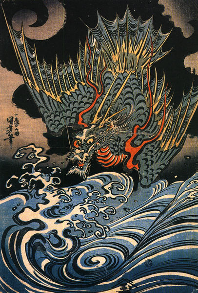 A Japanese Dragon illustrated by an artist.