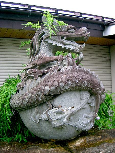 Japanese Dragon Shrine in Fujiyoshida.