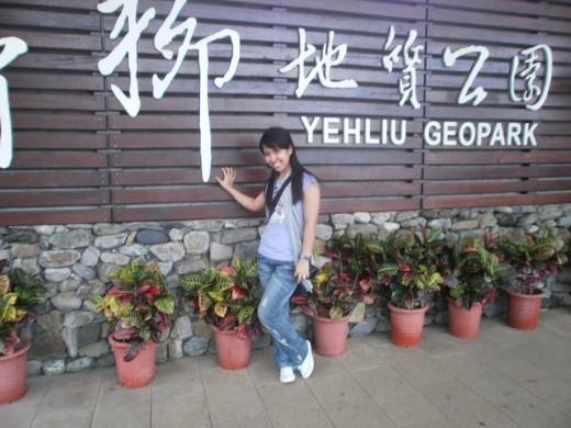 My trip to Yehliu