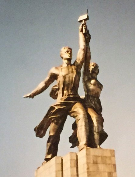 Worker and Kolkhoz Monument, Moscow.
