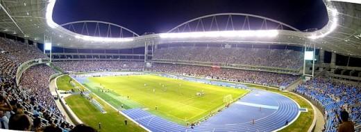Estádio Olímpico João Havelange also known as Estádio Nilton Santos or Engenhão or Estádio Olímpico do Rio or the Rio Olympic Stadium
