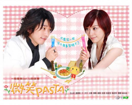 Smiling Pasta (Taiwanese Drama)