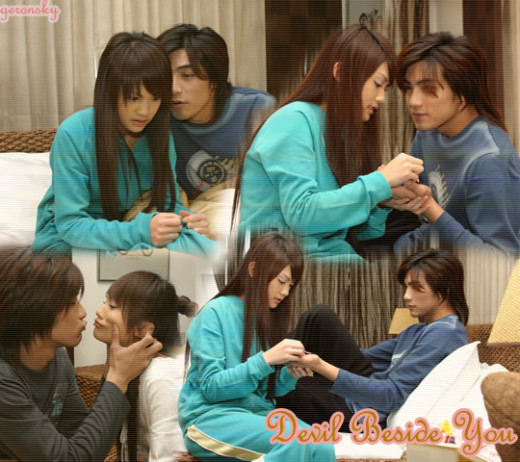 Devil Beside You (Taiwanese Drama)