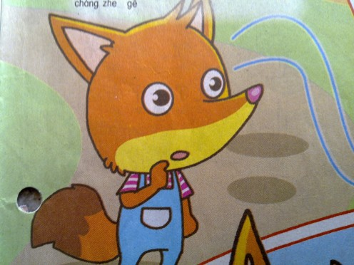 Use cute cartoon pictures to teach the alphabets