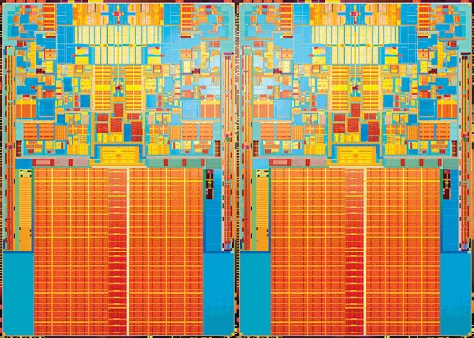 Intel's 45nm architecture. It's the current commercial state of the art chip. It is a dinosaur compared to the newest technologies.