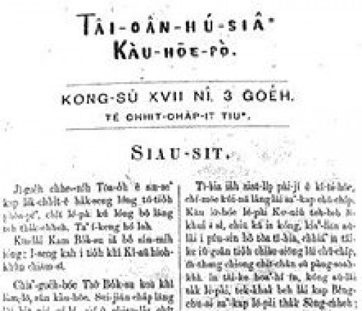 An issue of the Taiwan Church news in Romanized Taiwanese published by Presbyterian missionaries in 1885