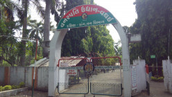 Entrance of Waghai Botanical Garden