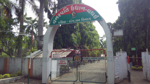Entrance of Waghai Botanical Garden