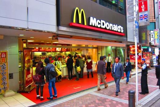 McDonald's Yokohama Japan