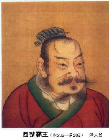 Shien Ea