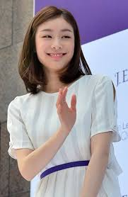Yuna Kim is a skater whose skating in general typically qualifies +2 GOE in her average executions.