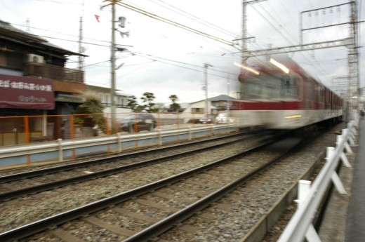 Ikoma Kintestu Line Train Osaka Japan