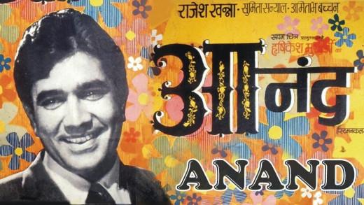 Anand - Hindi Drama film written and directed by Hrishikesh Mukherjee