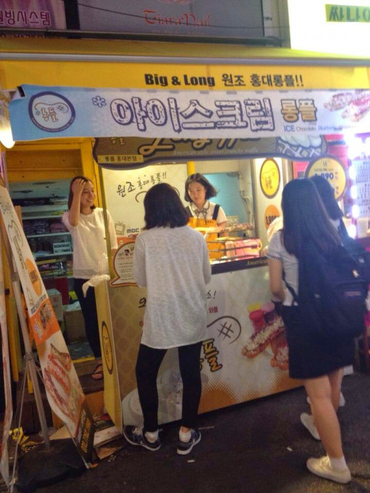 Waffles Sold in Korea