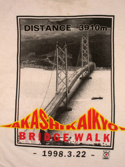 Akashi Kaikyo Bridge Walk T Shirt Hyogo Japan