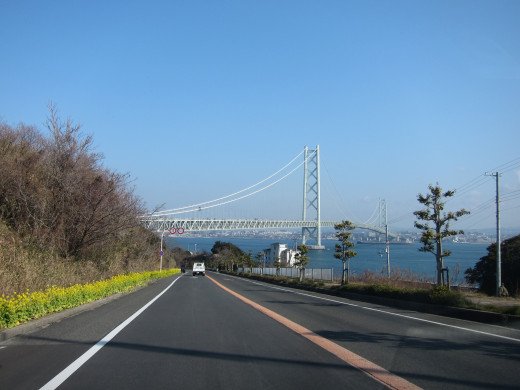 View Of Akashi Bridge From Awaji Island Hyogo Japan