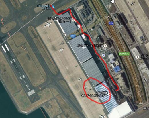How to get to ANA Maintenance Facility Haneda Japan
