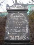 Snapshot of Life: Dzerzhinsk, the Capital of Soviet Chemistry