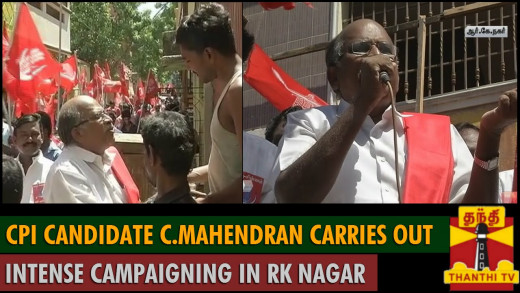 A door to door caimpaign by CPI candidate C Mahendran.