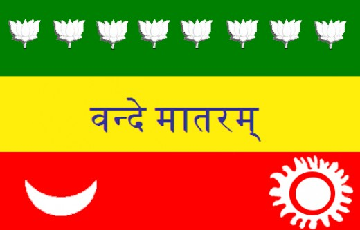 Flag used by Madam Cama in Stuttgart, Germany in 1907 as a flag of India