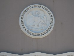 Visit The New Mexico State Capitol Building