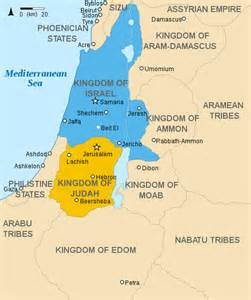 """""""The word of the Lord that came to Micah of Moresheth during the reigns of Jotham, Ahaz and Hezekiah, kings of Judah-the vision he saw concerning Samaria and Jerusalem."""""""