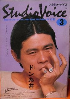 Shigesato Itoi, seen here as himself. Just look at those sexy nostrils