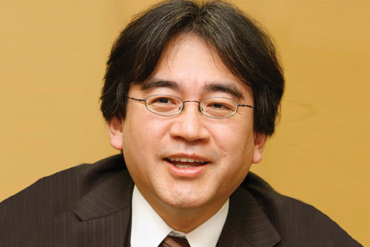 Depicted: Satoru Iwata. Born in December 6, 1959 – Dead in July 11, 2015. Rest in peace, you glorious bastard.