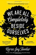 We are all completely beside ourselves - book review and discussion points