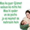 Fatema Begum profile image