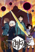 7 Anime like World Trigger